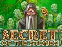 Игровой портал Вулкан предлагает слот Secret Of The Stones