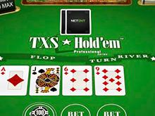 TXS Holdem Pro Series от Netent – играйте онлайн в автомат